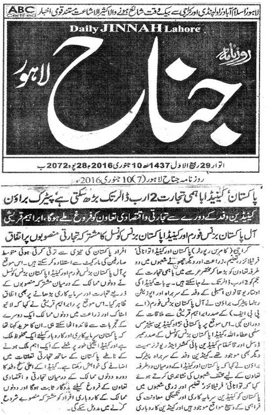 Daily Jinnah 10-01-2016
