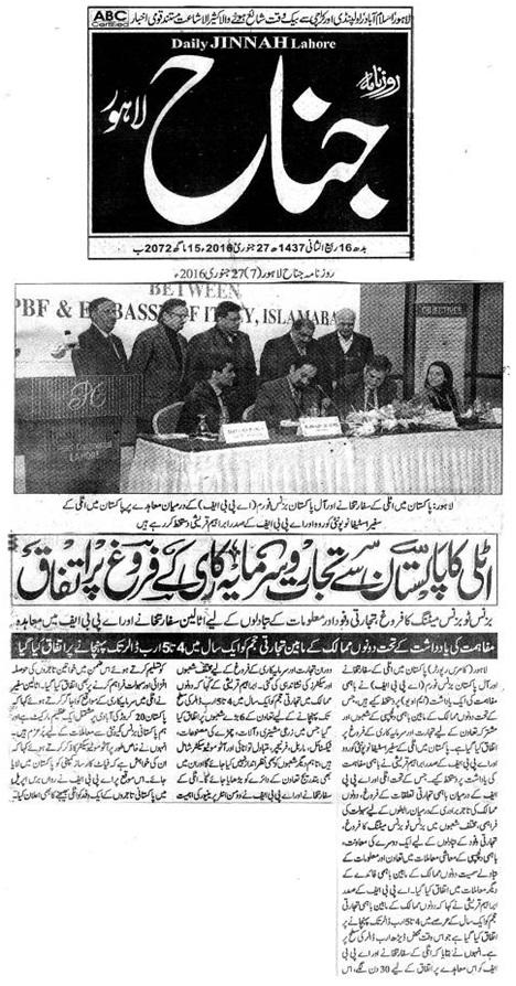 Daily Jinnah 27-01-2016