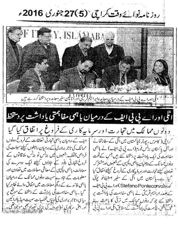 Daily Nawa i Waqt 27-01-2016