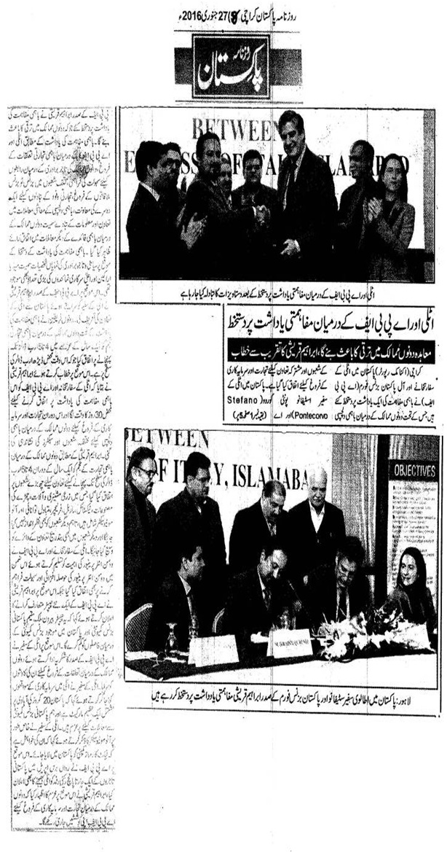 Daily Pakistan 27-01-2016