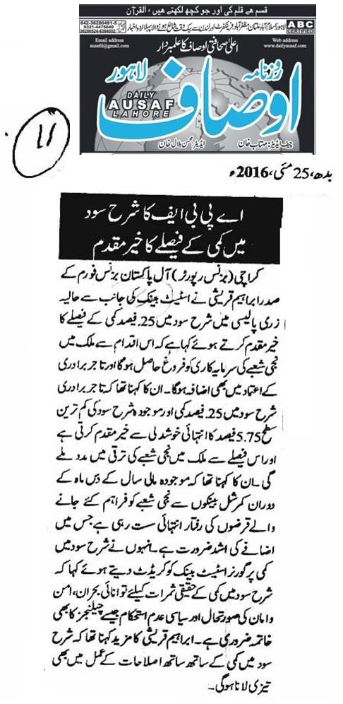 Daily Ausaf 25-05-2016