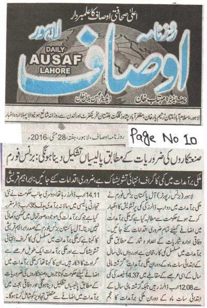 Daily Ausaf 28-05-2016