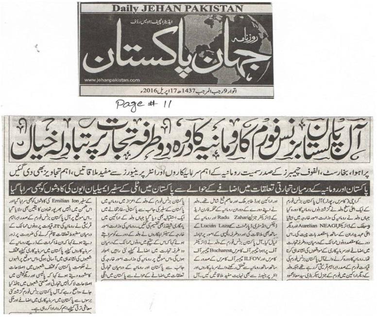 Daily Jehan Pakistan 17-04-2016