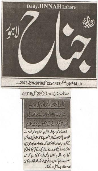 Daily Jinnah 22-05-2016