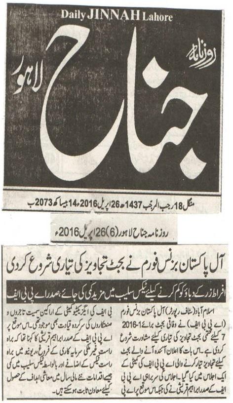 Daily Jinnah 26-04-2016