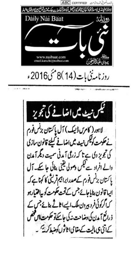 Daily Nai Baat 08-05-2016