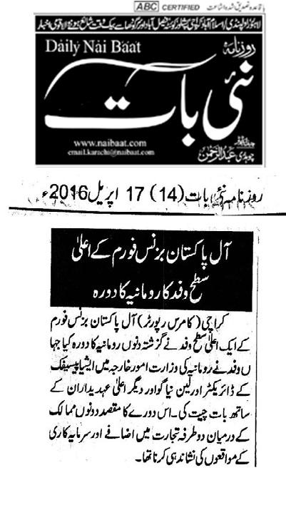Daily Nai Baat 17-04-2016