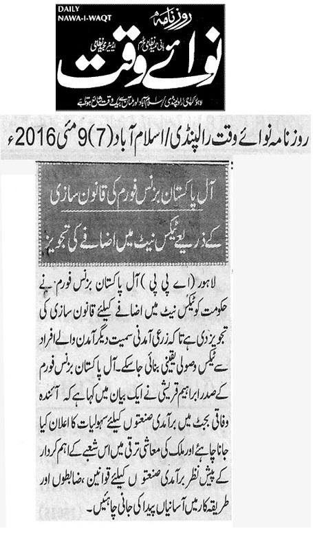 Daily Nawa i Waqt 09-05-2016