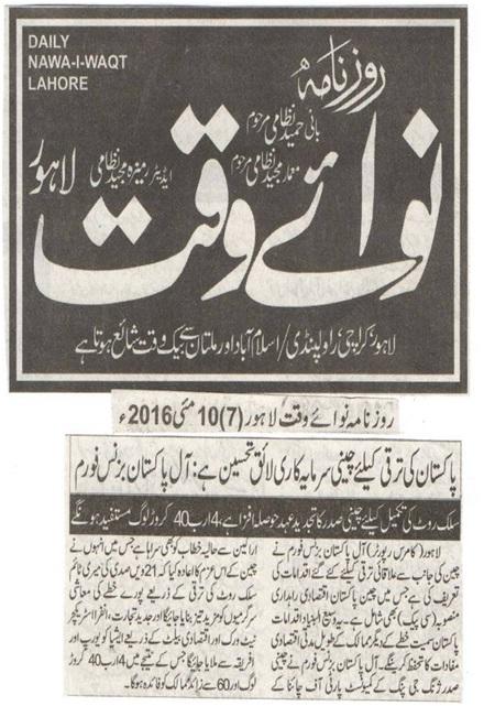 Daily Nawa i Waqt 10-05-2016