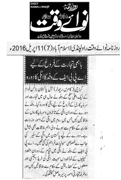 Daily Nawai Waqt 09-04-2016