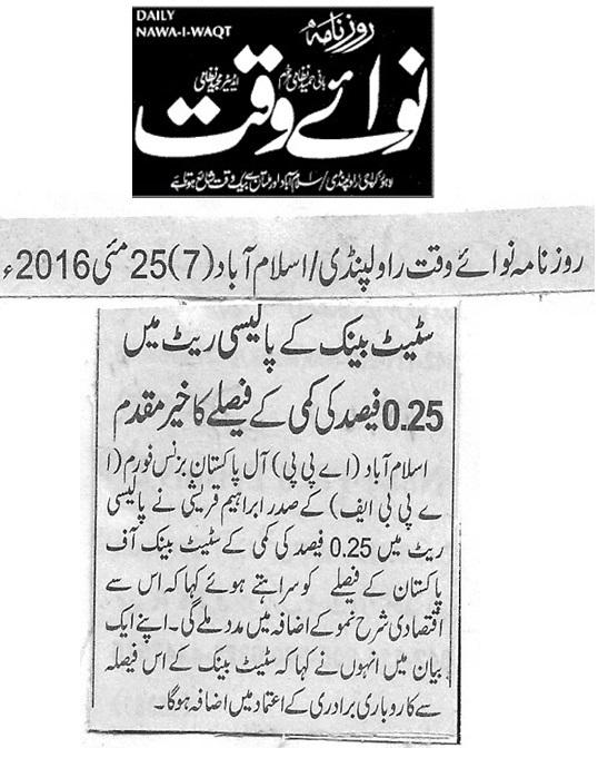 Daily Nawai Waqt 25-05-2016