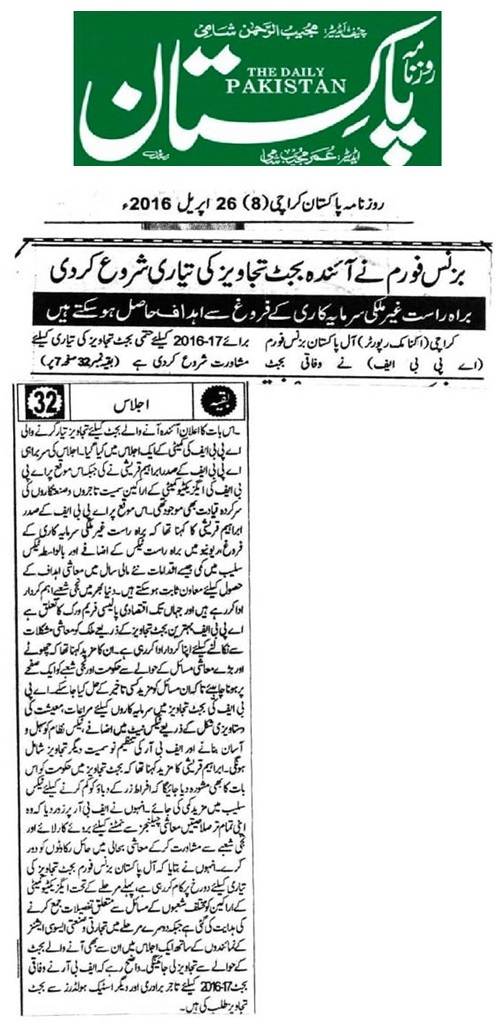 Daily Pakistan 26-04-2016