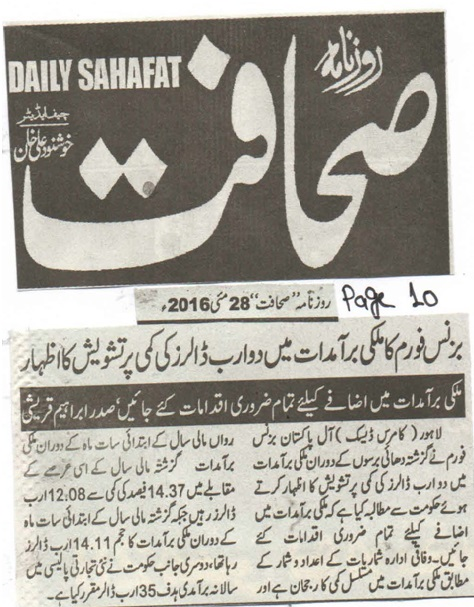 Daily Sahafat 28-05-2016