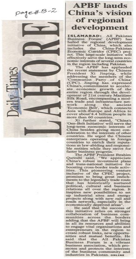 Daily Times 10-05-2016