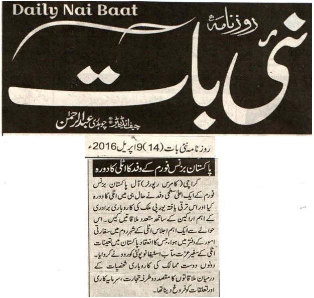 Nai Baat 09-04-2016