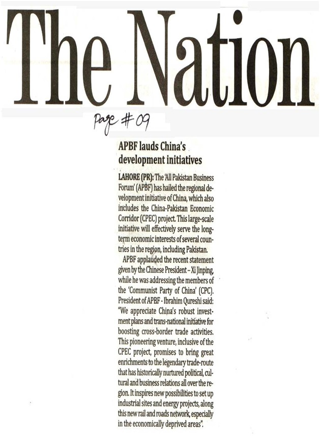 The Nation 12-05-2016