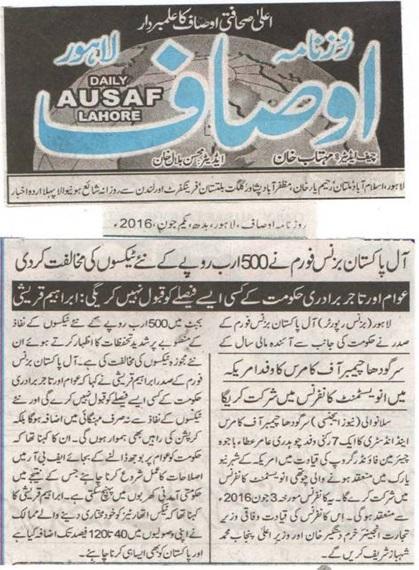Daily Ausaf 01-06-2016