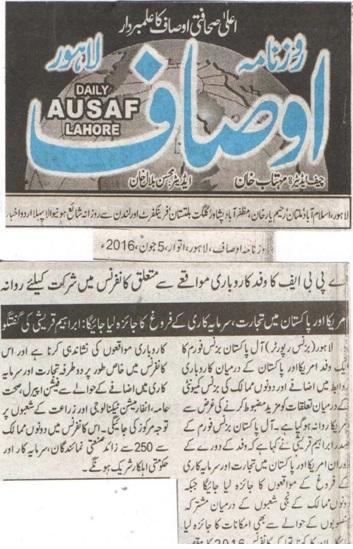 Daily Ausaf 05-06-2016
