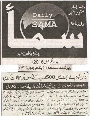 Daily Sama01-06-2016
